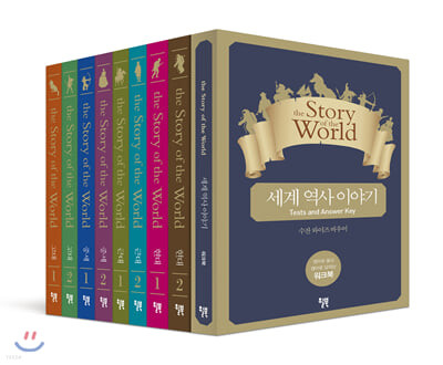 세계 역사 이야기 영어 리딩 훈련 특별 세트