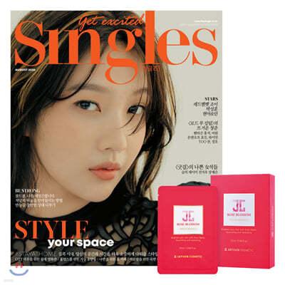 Singles 싱글즈 A형 (월간) : 8월 [2020]