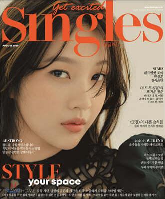 Singles 싱글즈 B형 (월간) : 8월 [2020]