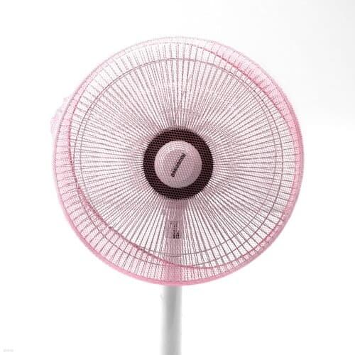 스카이 선풍기 안전망(핑크)/ 선풍기커버
