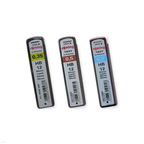 로트링 샤프심 0.35 0.5 0.7 1.0mm