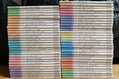 한국루벤스 만화로보는교과서속경제사회 (62권 전권) 세트 -- 상세사진 올림