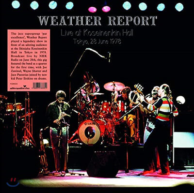 Weather Report (웨더 리포트) - Live at Shinjuku Koseinenkin Hall, Tokyo, Japan, 1978 [2LP]