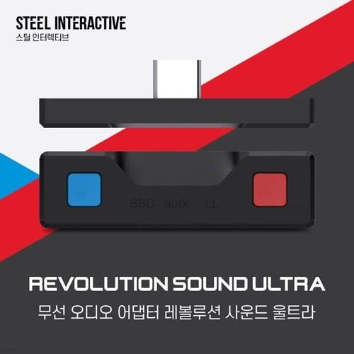 스틸 닌텐도 스위치 레볼루션 사운드 울트라 무선오디오 어댑터 (2대 동시연결가능 / 블루투스5.0 / PS4 PC변환젠더 동봉) (라이브팩토리)