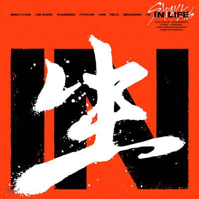 스트레이 키즈 (Stray Kids) - 정규 1집 리패키지 IN生 (IN LIFE) [일반반] [2종 중 랜덤발송]