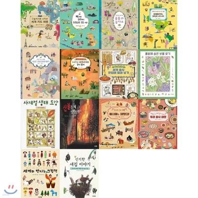 초등학생이 보는 지식정보그림책 세트 (전14권)