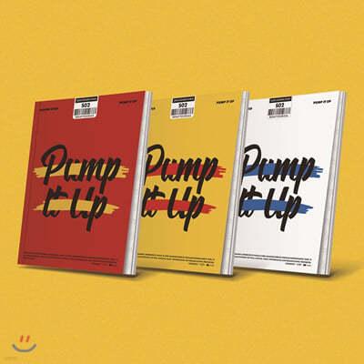 골든차일드 (Golden Child) - Pump It Up [A/B/C ver. 중 랜덤발송]