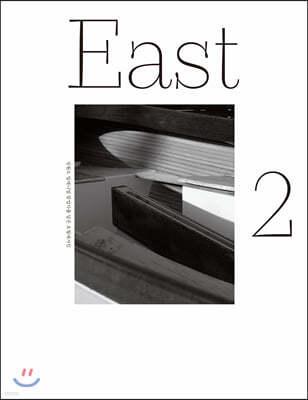 이스트 East : Vol.2 [2020]
