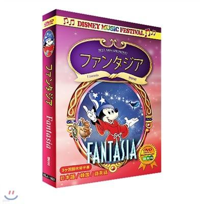 디즈니 애니메이션 뮤직 페스티벌 DVD - 판타지아 / Disney Animation Music Festival - Fantasia DV