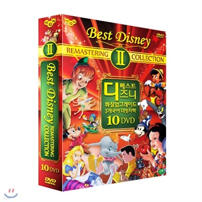 베스트 디즈니 컬렉션 3개국어 더빙자막 화질업그레이드 2 / best disney collection 2 / 10 DVD