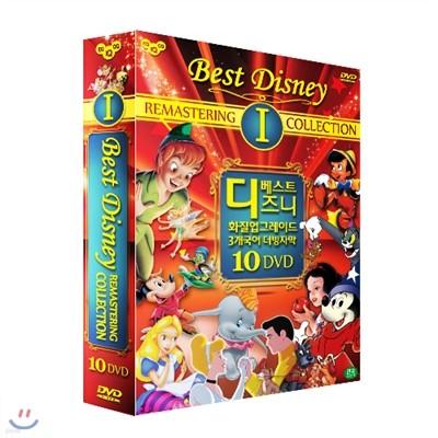 베스트 디즈니 컬렉션 3개국어 더빙자막 화질업그레이드 1 / best disney collection 1 / 10 DVD