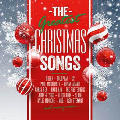 크리스마스 히트곡 모음집 (The Greatest X-Mas Songs) [골드 & 퍼플 컬러 2LP]