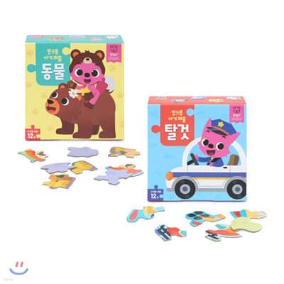 핑크퐁 아기 퍼즐 : 동물 + 탈것