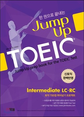 Jump Up TOEIC Intermediate (개정판)