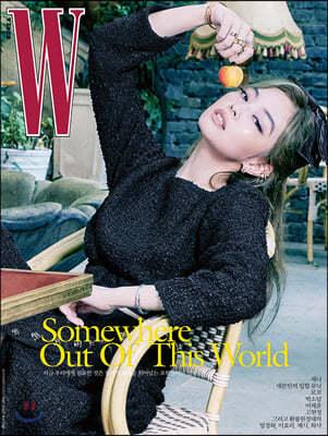 W 코리아 A형 (월간) : 11월 [2020]