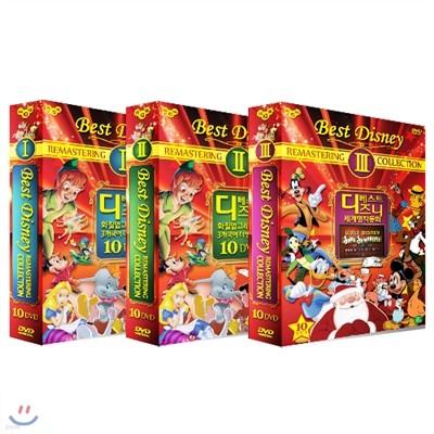 베스트 디즈니 컬렉션 3개국어 더빙자막 화질업그레이드 3종세트 / best disney collection 3SET / 30 DVD