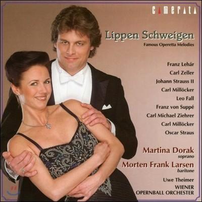 Martina Dorak 오페레타 명곡집 - 입술은 침묵하고 (Famous Operetta Melodies - Lippen Schweigen)