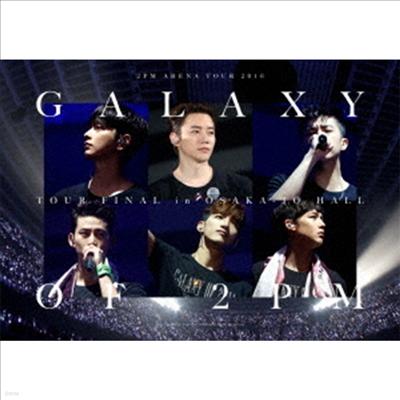 투피엠 (2PM) - Arena Tour 2016 'Galaxy Of 2PM' Tour Final In 大阪城ホ-ル (지역코드2)(3DVD) (완전생산한정반)