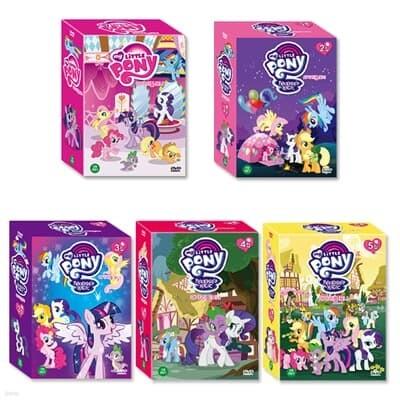 마이 리틀 포니 My Little Pony 1+2+3+4+5집 98종세트