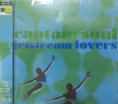 [일본반] Captain Soul - Jetstream Lovers [+2 Bonus Track]