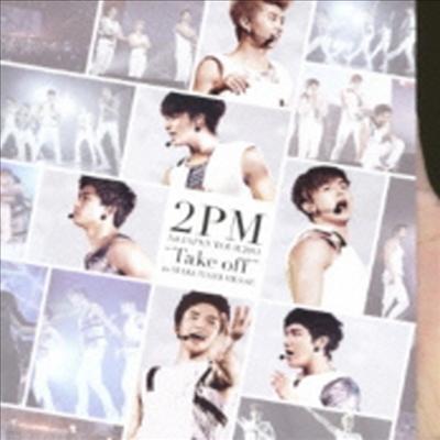 투피엠 (2PM) - 1st Japan Tour 2011 'Take Off' In Makuhari Messe (Blu-ray)