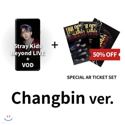 [창빈] Stray Kids Beyond LIVE + VOD관람권 + SPECIAL AR TICKET SET
