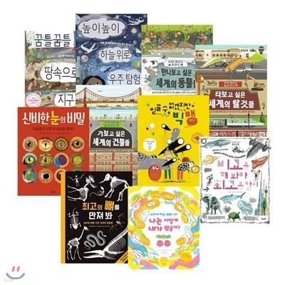 똑똑한 책꽂이 시리즈 전18권(병풍책/슬라이드북/과학/사회/수학/경제)