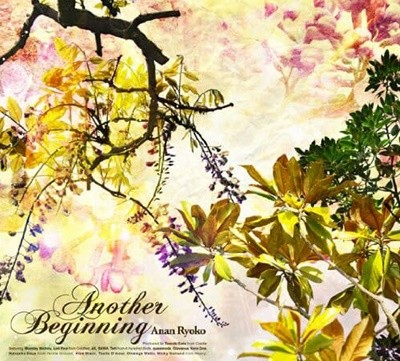 Anan Ryoko - Another Beginning