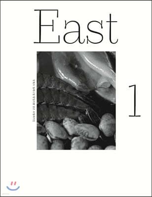 이스트 East : Vol.1 [2020]