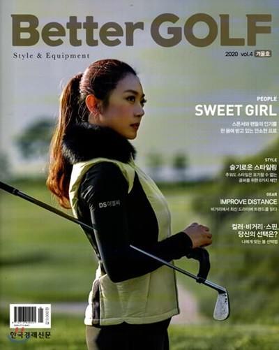 베터 골프 Better GOLF (계간) : 겨울호 [2020]