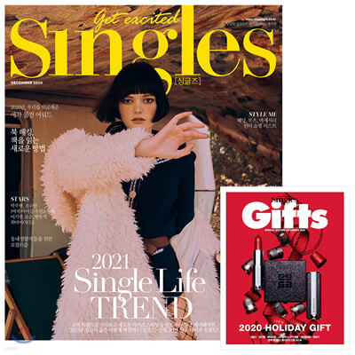 Singles 싱글즈 A형 (월간) : 12월 [2020]