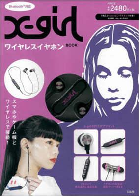 Bluetooth 對應  X-girlワイヤレスイヤホンBOOK