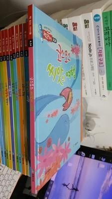 세이펜과 함께 하는 책 읽는아이들 A 34/ 코스모스 씨앗의 여행/ 양장본