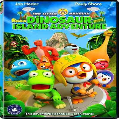 The Little Penguin Pororo's Dinosaur Island Adventure (뽀로로 극장판 공룡섬 대모험) (2017)(한국영화)(지역코드1)(한글무자막)(DVD)