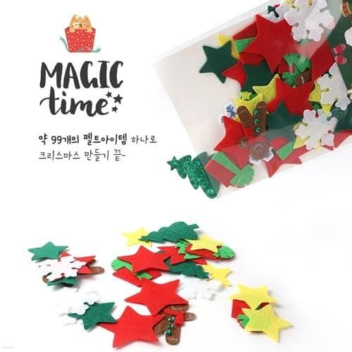 [아트랄라] 99개메리펠트스티커/크리스마스만들기꾸미기재료