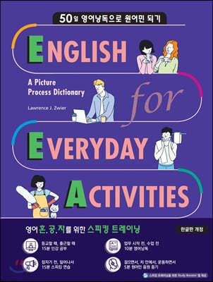 EEA : English for Everyday Activities