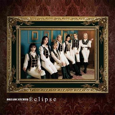 드림캐쳐 (Dream Catcher) - Eclipse (CD+DVD) (초회반)