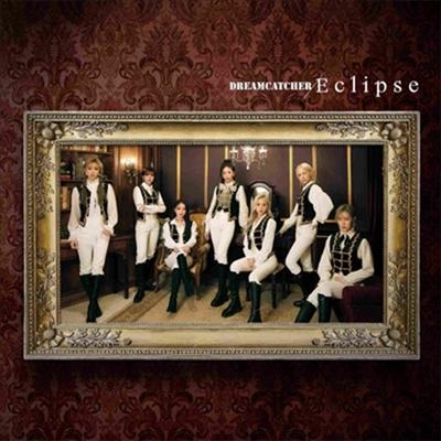 드림캐쳐 (Dream Catcher) - Eclipse (CD)