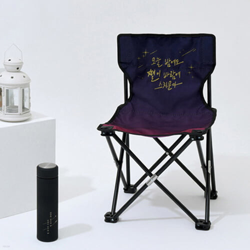 [예스베리굿즈] 독서가의 캠핑의자 - 윤동주