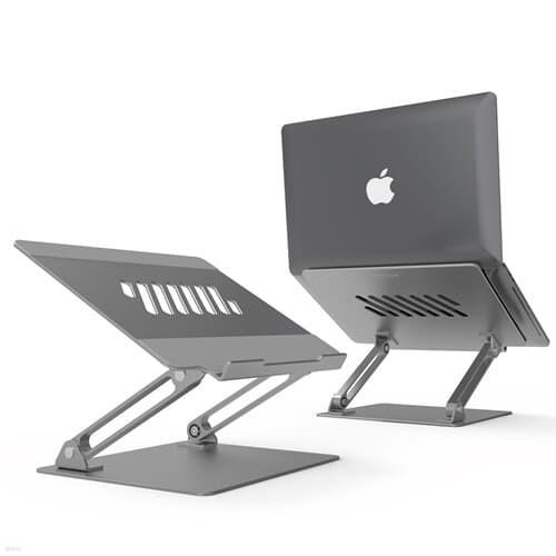 노트북 거치대 휴대용 알루미늄 태블릿 맥북 거치대
