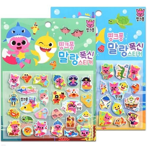 핑크퐁 말랑폭신스티커(4개)/어린이 스티커