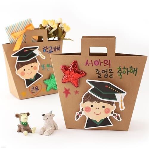 [아트랄라] 졸업기프트백(4개)종이가방/페이퍼/쇼핑백만들기/포장