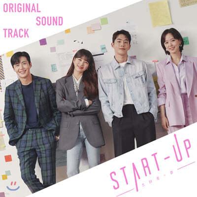 스타트업 (tvN 주말드라마) OST