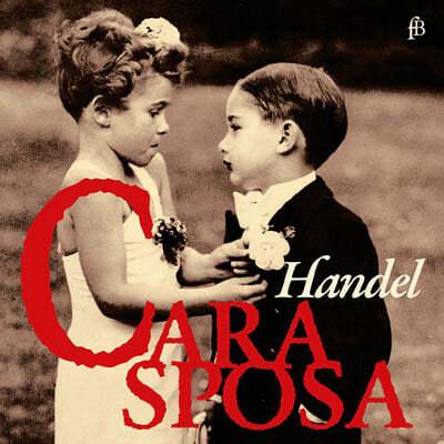 Le Petit Concert Baroque 헨델: 울게 하소서, 사랑하는 아내여, 수상음악, 리날도, 아리오단테 외 하프시코드 편곡 (Handel: Cara Sposa)