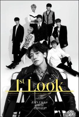 퍼스트룩(1st Look) 2021년 02월호 213호