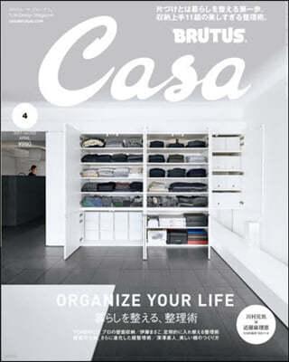 Casa BRUTUS(カ-サブル-タス 2021年4月號