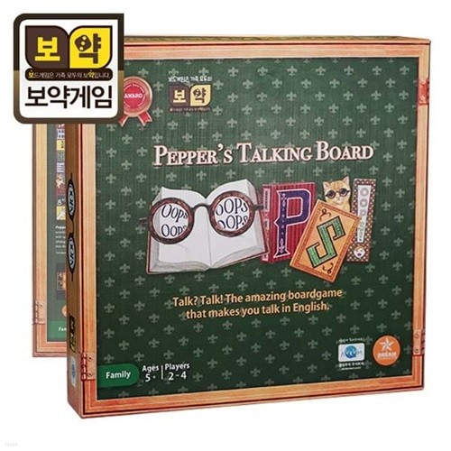 [보약게임] 페퍼스 잉글리쉬 토킹보드 / 영어 보드게임