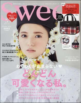Sweet(スウィ-ト) 2021年5月號