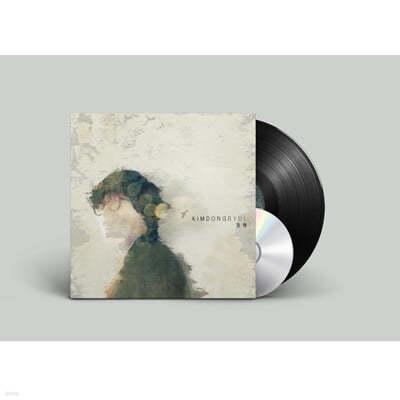 김동률 - 동행 remastered [LP+CD]