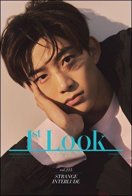 퍼스트룩(1st Look) 2021년 03월호 215호